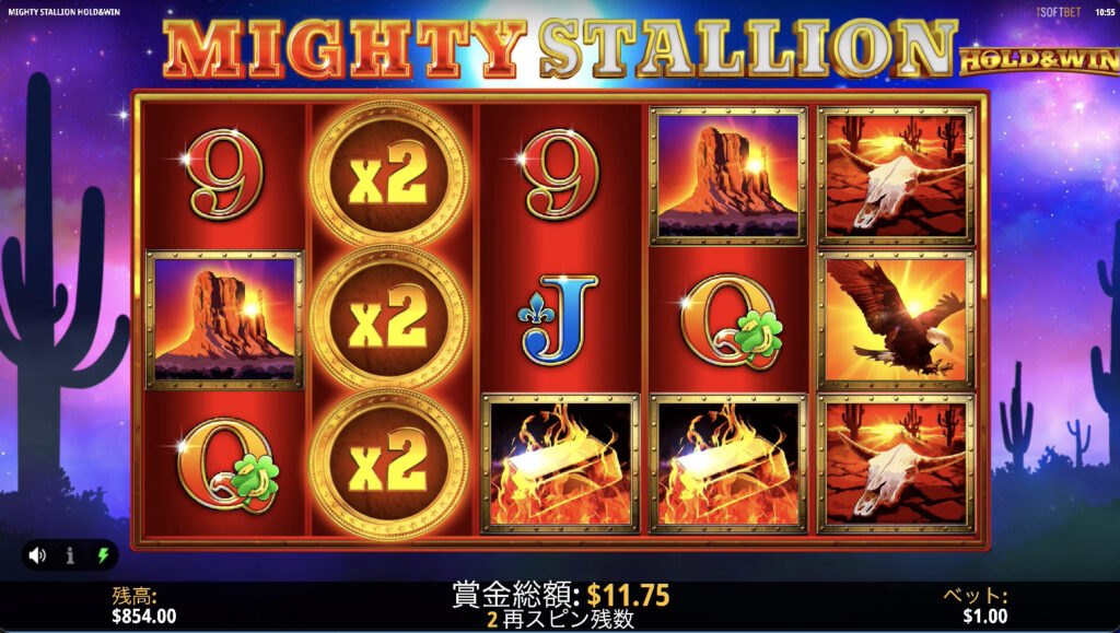 Mighty Stallion: Hold and Win