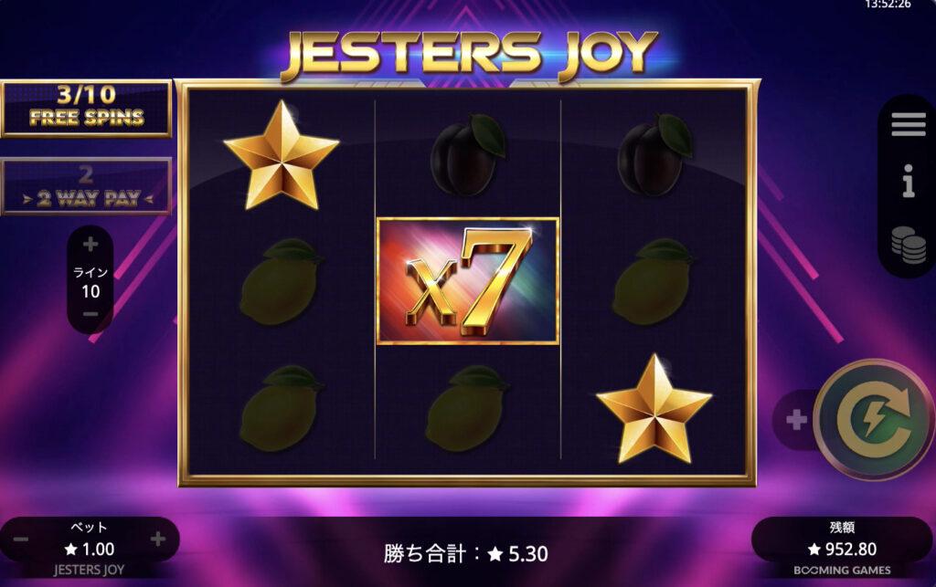 Jester's Joy
