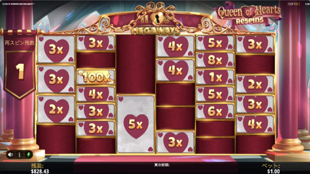 Queen of Wonderland MW