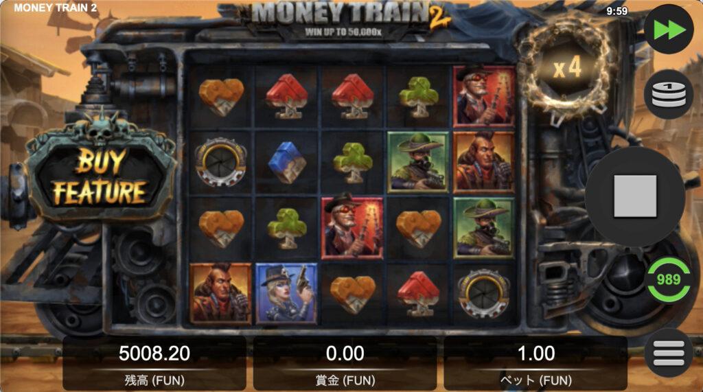 Money Train 2(マネートレイン2)