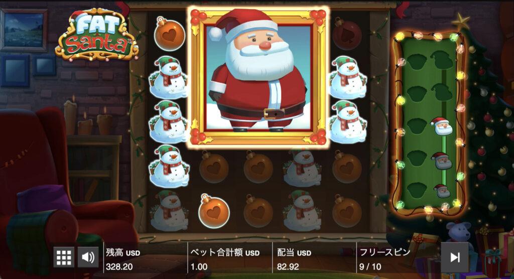 Fat Santa(ファットサンタ)