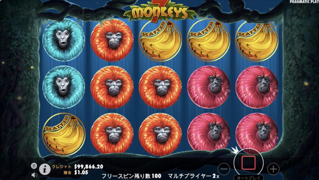 7 Monkeys(セブンモンキーズ)