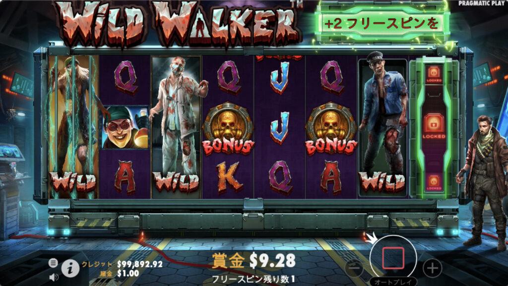 Wild Walker(ワイルドウォーカー)