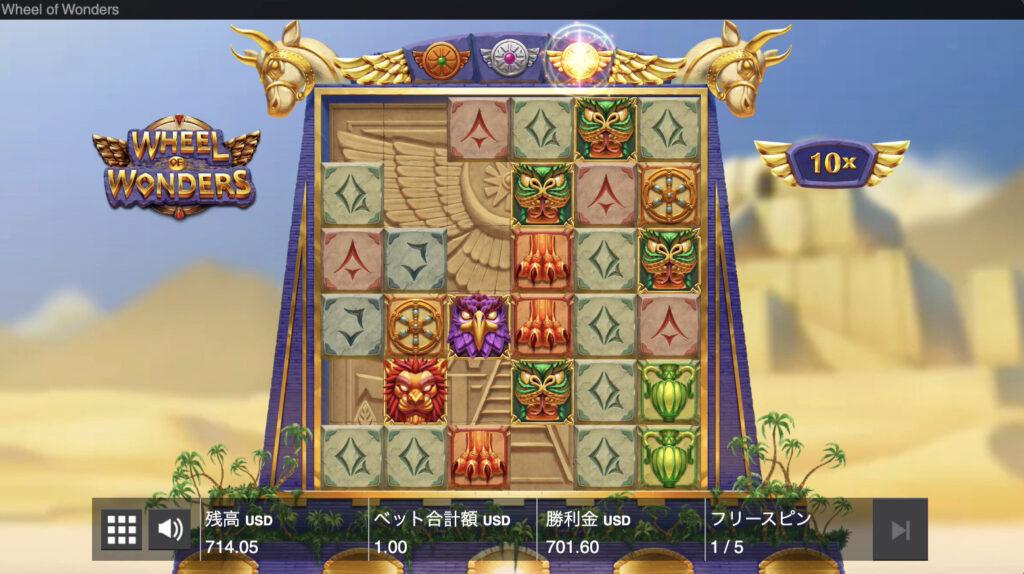 Wheel of Wonders(ホイールオブワンダーズ)