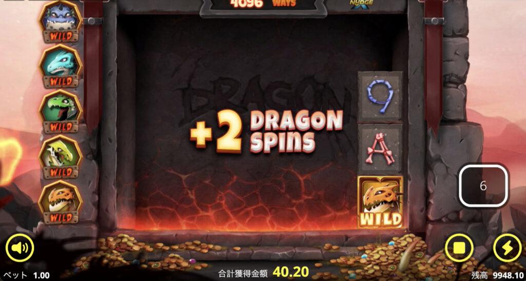 Dragon Tribe(ドラゴントライブ)