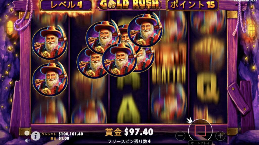 Gold Rush(ゴールドラッシュ)