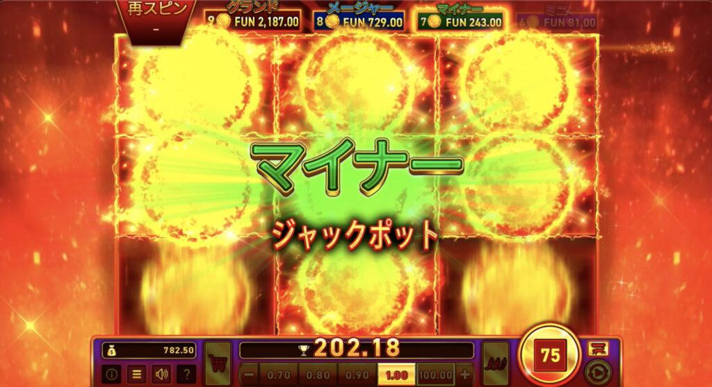 Burning Stars3(バーニングスターズ3)
