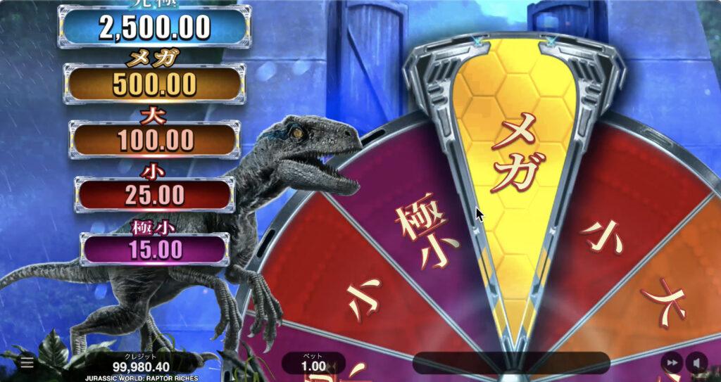JURASSIC WORLD Raptor Riches(ジュラシックワールド ラプトルリッチーズ)