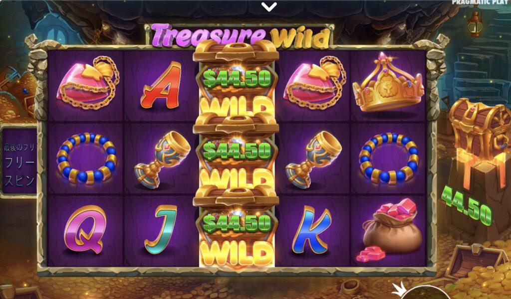 Treasure Wild(トレジャーワイルド)