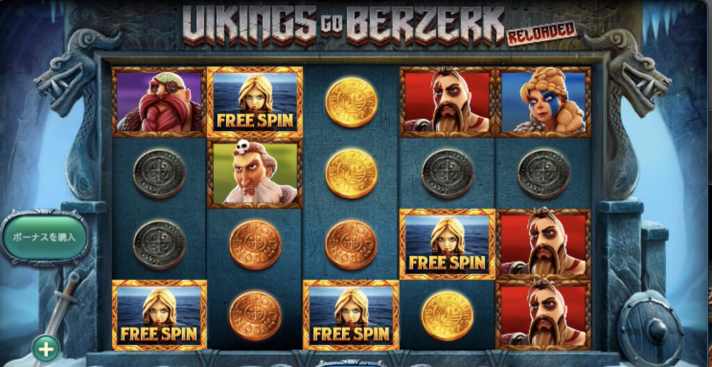 Vikings go Berzerk Reloaded(バイキングゴーバーゼルクリローテッド)