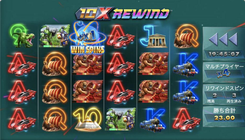 10X Rewind(10X リウィンド)