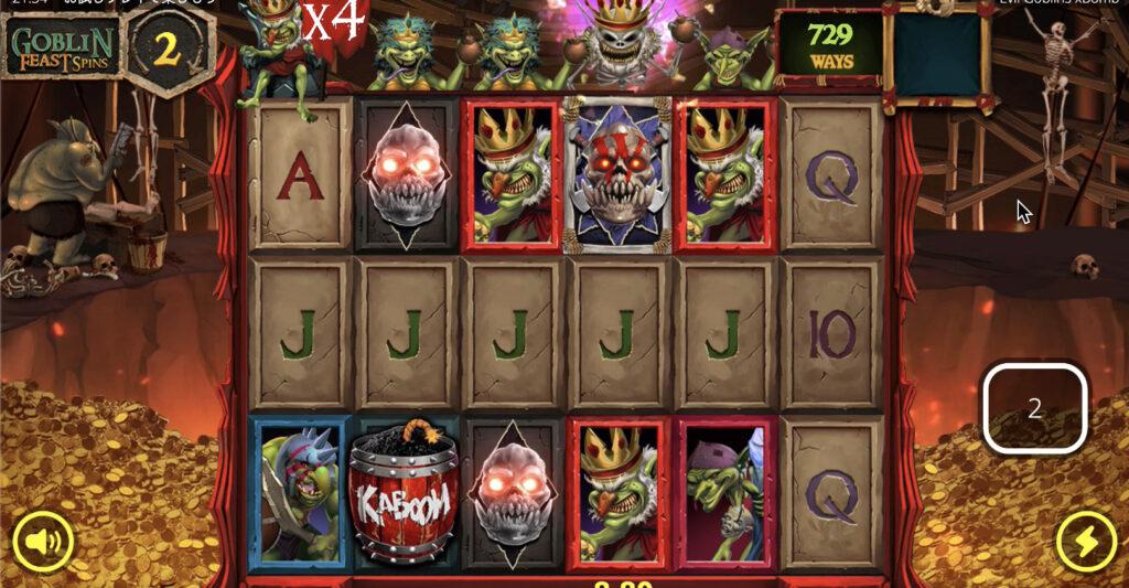 Evil Goblins xBomb(イビルゴブリンズ エックスボム)